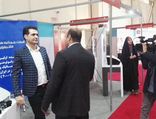 Participate in the 3rd Iranian Laser and Photonics Exhibition2019